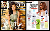 May_2010_Metro_Dry_Oil_Body_Moisturizer